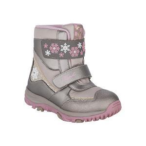 Утепленные ботинки Kapika. Цвет: бежевый
