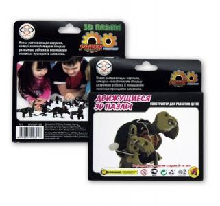 Пазл 3D  Action Животные. Черепаха Educational Line