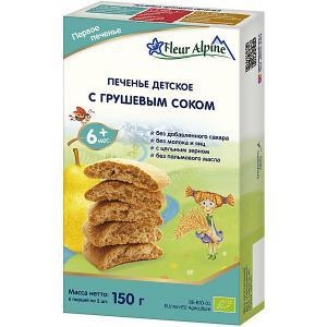 Детское печенье  первое с грушевым соком, 6 мес. Fleur Alpine