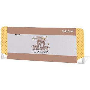 Защитный барьер для кроватки  Night Guard, бежево-жёлтый Lorelli