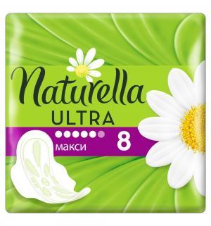 Прокладки  Ultra maxi, 8 шт Naturella