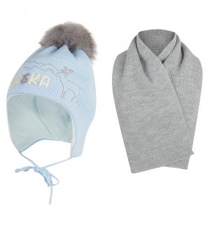 Комплект шапка/шарф  Alaska, цвет: голубой Ewa