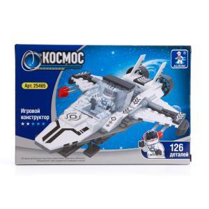 , Конструктор пластиковый Космический корабль с фигуркой, 126дет. Ausini
