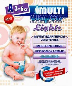Многоразовые подгузники-трусики  Lights A (3-6 кг) 1 шт. Multi-Diapers