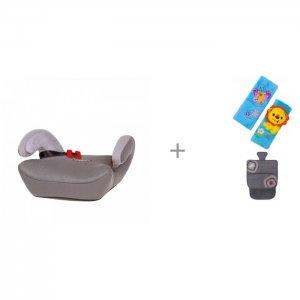 Бустер  SafeUp Aero L и АвтоБра Защита спинки сиденья от грязных ног ребенка Heyner