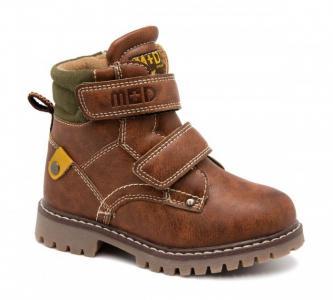 Ботинки зимние для мальчика 8801--12 М+Д