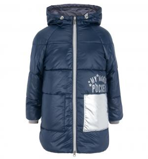 Пальто , цвет: синий Boom