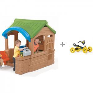 Игровой домик с грилем и веломобиль Buzzy BSX Step 2