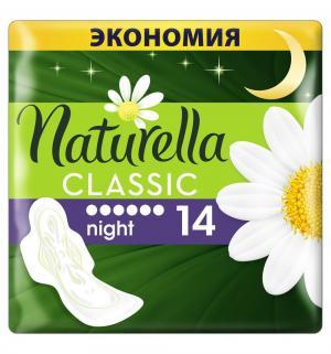 Прокладки  Camomile Night, 14 шт Naturella