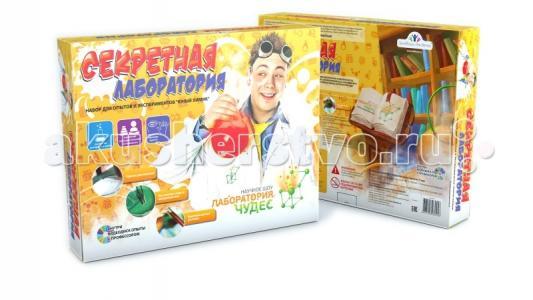 Набор Юный химик. Секретная лаборатория Инновации для детей