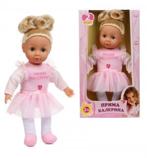 Кукла  33 см Bayer