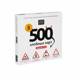 Игра 500 Злобных Карт 3.0 Cosmodrome Games