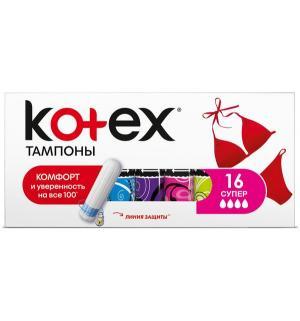 Тампоны  Super, 16 шт Kotex