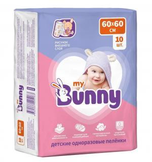 Пеленки  впитывающие с рисунком 60х60 см, 10 шт My Bunny