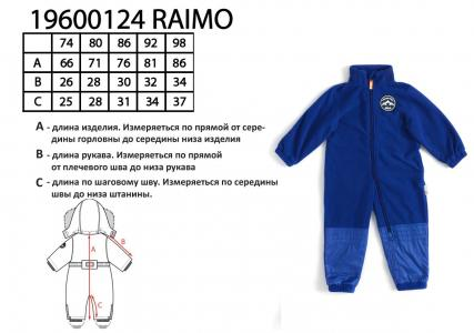 Комбинезон  Raimo, цвет: синий Nels