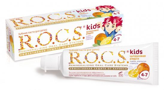 Зубная паста  kids Цитрусовая радуга, от 3-7 лет, 45 гр R.O.C.S.