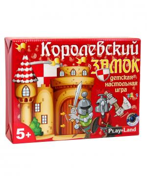 Настольная игра Королевский замок Bojeux