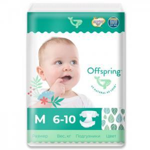 Эко-подгузники Листочки размер M (6-10 кг) 42 шт. Offspring