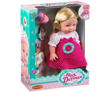 Кукла функциональнаяа 36 см Д93323 Yako