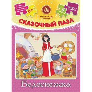 Пазл  Белоснежка Издательство Учитель