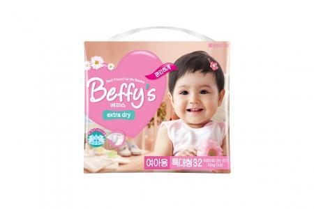 Подгузники  Extra dry для девочек (13+ кг) 32 шт. Beffys