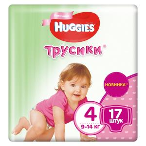 Трусики-подгузники  Pants 4 для девочек (9-14 кг) 17 шт. Huggies