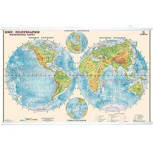 Карта Мира, Физическая, Полушария, 1:34М на рейках Издательство Ди Эм Би