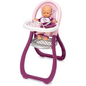 Стульчик для кормления пупса  Baby Nurse Smoby. Цвет: фиолетово-розовый