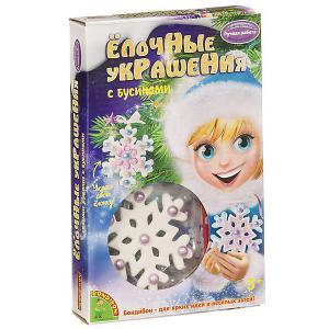 Набор для творчества  Ёлочные украшения с бусинами, 3 снежинки Bondibon