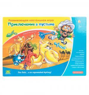 Настольная игра  Приключения В Пустыне Рыжий кот