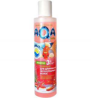 Шампунь Для длинных и непослушных волос AQA baby, 210 мл Baby
