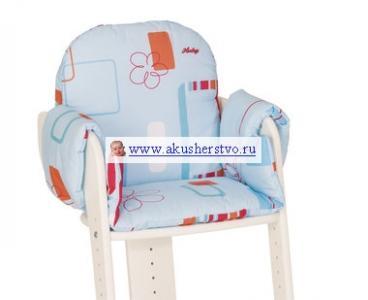 Подушка для стульчика Herlag