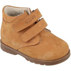 Ботинки Тотто. Цвет: коричнево-оранжевый