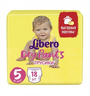 Трусики-подгузники  Dry Pants Size 5 (10-14 кг) 18 шт. Libero