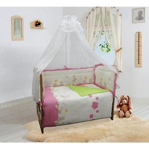 Бортик в кроватку  уютных облачках розовый Soni Kids. Цвет: розовый