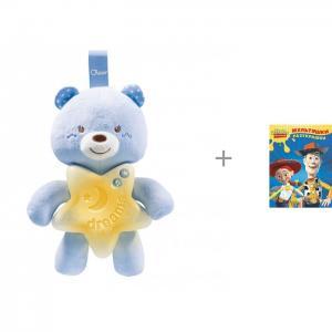 Подвесная игрушка  Медвежонок ночник и раскраска История игрушек 1521 White & Green Chicco