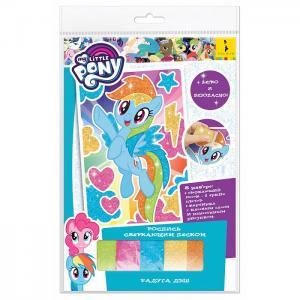 Набор для творчества  «Радуга Дэш» Роспись сверкающим песком My Little Pony