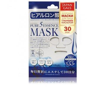Маска с гиалуроновой кислотой Pure 5 Essential 30 шт. Japan Gals