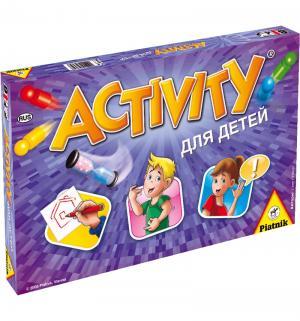 Настольная игра  Активити для детей Piatnik
