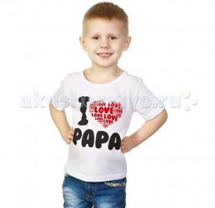 Детская футболка I love Papa Ехидна