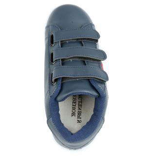 Кеды , цвет: синий Счастливый Ребенок