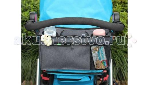 Сумка органайзер для детской коляски AL1007 Altabebe