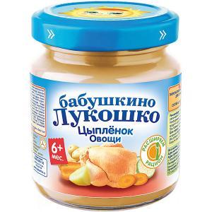 Пюре  цыплёнок овощи, с 6 мес, шт х 100 г Бабушкино Лукошко