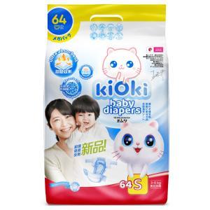 Подгузники  дышащие для ежедневного ношения и сна (3-6 кг) шт. KIOKI