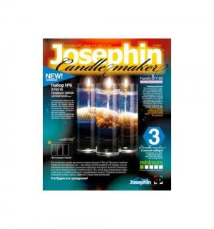 Набор для творчества  Гелевые свечи морскими раковинами №6 Josephin