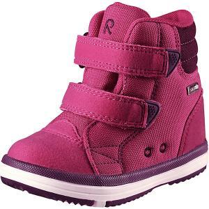 Ботинки  Patter Wash tec Reima. Цвет: розовый