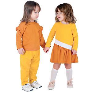 Платье Bossa Nova. Цвет: желтый