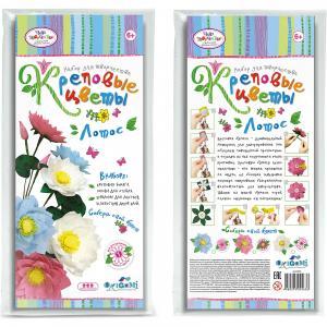Креповые цветы своими руками Лотос 3 цвета Чудо-Творчество