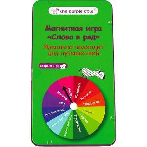 Магнитная игра  Слова в ряд The Purple Cow