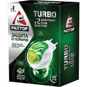Комплект  прибор Turbo + жидкость от комаров, 40 ночей Раптор